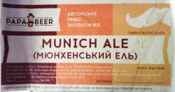 Papa Beer - крафтовая линейка пива от пивоварни Козацький Келих