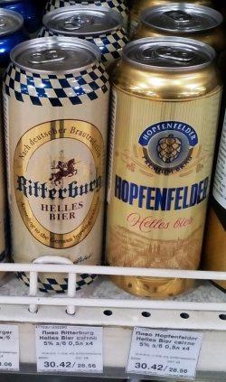 Hopfenfelder и Ritterburg - литовские новинки от Volfas Emgelman