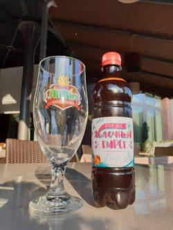 Beer mix Яблочный пирог - новинка от AltBier