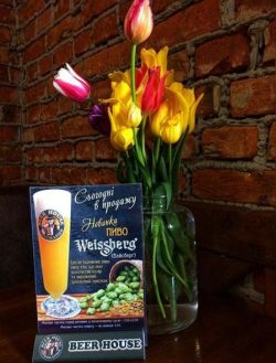Житнє, Медове, Weisserg и Altbier - новинки от Beer Houseиз Полтавы