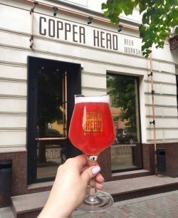 Hybrid Berry Ale – новый сорт от Copper Head. Beer Workshop