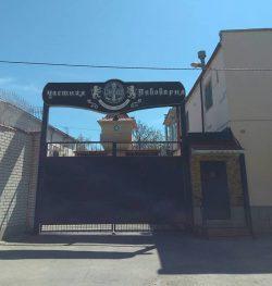 Limbier - новая мини-пивоварня в Запорожье