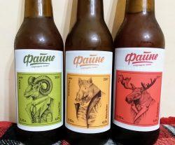 Файне - новая мини-пивоварня во Львове