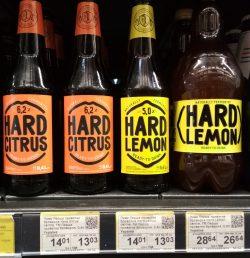 Hard Lemon - новый бирмикс от Перша приватна броварня