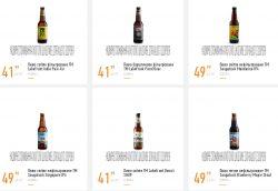 Акция на американское пиво в Сильпо