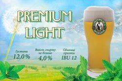 Premium Light – новый сезонный сорт от Солом'янська броварня