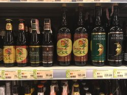 Бельгийское пиво Straffe Hendrik в Украине