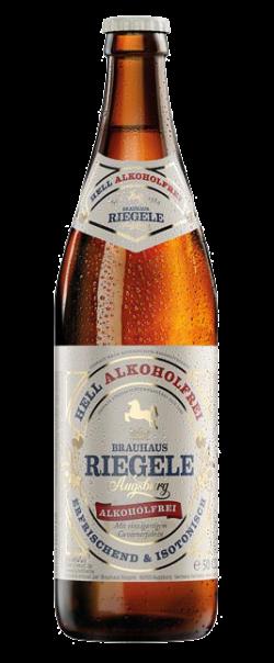 Hell Alkoholfrei и Dulcis 12 - новые сорта немецкого пива Riegele
