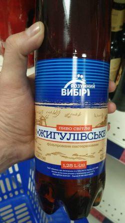 Розумний вибір Жигулівське - новое пиво от Оболони по заказу АТБ