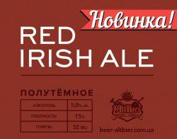 Red Irish Ale - новый сезонный сорт от Altbier