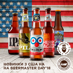 Новинки и список сортов на пивном фестивале Beermaster Day 3.0