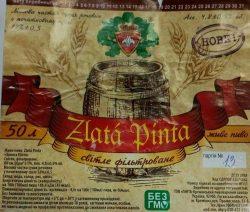 Zlata Pinta - новый сорт от Пинты из Кременной