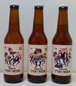 Новые сорта от SD brewery специально для Winetimе