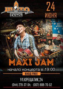 День молодежи и группа Maxi Jam в Шато Robert Doms