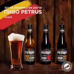 Кислое бельгийское пиво Petrus собственного импорта Сильпо