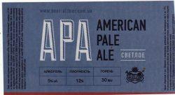 American Pale Ale – новинка от AltBier