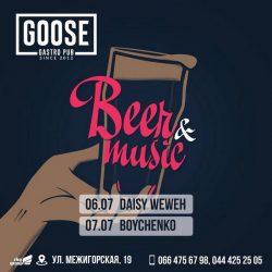 Beer & Music в Goose Gastro Pub