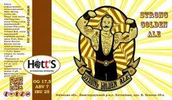 Новые сорта пива Hott's из Хотяновки