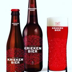 Бельгийское пиво от Brouwerij Cornelissen в Сильпо