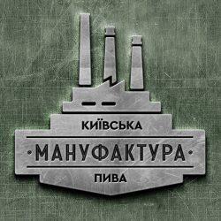 Київська Мануфактура Пива - новая мини-пивоварня из Белой церкви