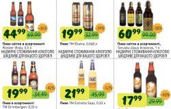 Акция на многие сорта импортного пива в NOVUS
