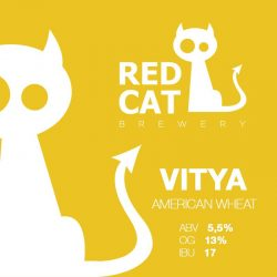 Vitya — новый сорт от Red Cat Craft Brewery
