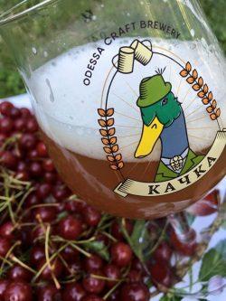 Summer Cherry Ale - новый сорт от Качка Brewery