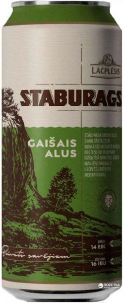 Новые сорта литовского и латвийского пива в Украине