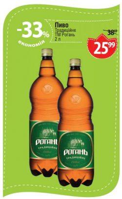 Акция на пиво Leffe в Варусах