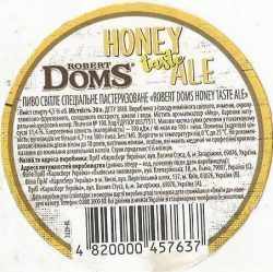 Robert Doms Honey Taste Ale — новинка от Carlsberg Ukraine