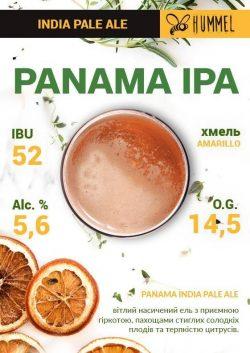Panama IPA и Play BIPA – новинки от Hummel
