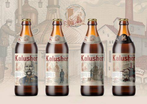 Обновленная серия пива Kalusher из Калуша