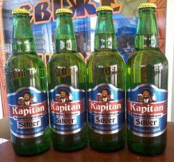 Пиво в стекле из Килии