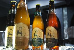 Пиво Kimpel из Ивано-Франковска