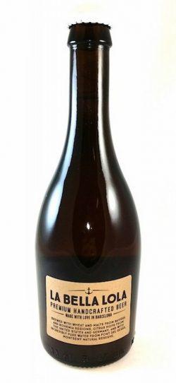 Скидка на испанское пиво в Сильпо