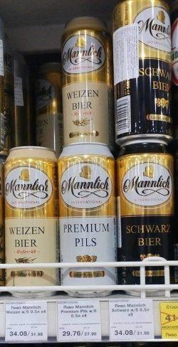 Mannlich Schwarzbier - немецкая новинка в Украине