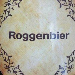 Roggenbier – еще одна крафтовая новинка от Оболони