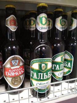 Пиво Гальба от Оболони по заказу Рукавичка