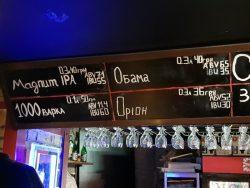 Пиво 1k на разлив в Киеве
