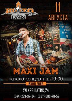 Группа Maxi Jam в Шато Robert Doms