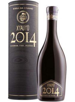 Новые выдержанные сорта Baladin в Good Wine