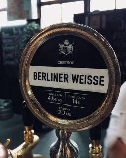 Berliner Weisse - новинка от AltBier