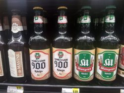 Микулинецкий пивзавод начал экспорт пива в США