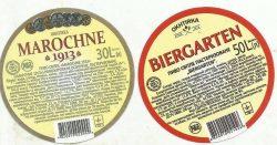 Marochne и Biergarten - новинки из Ахтырки
