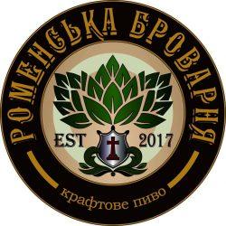 Роменська Броварня - новая мини-пивоварня в Сумской области