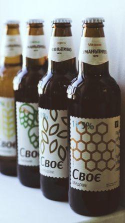 Своє - новая линейка пива из Умани