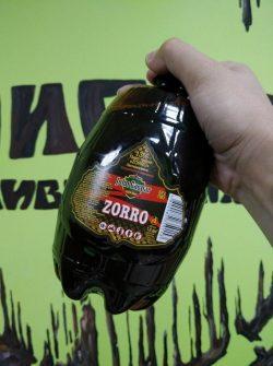 John Gaspar Zoro - новый сорт из Берегово