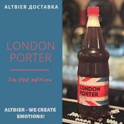 London Porter – новинка от AltBier
