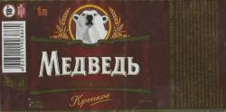 Пиво Добрый Шубин и Медведь из Донецка