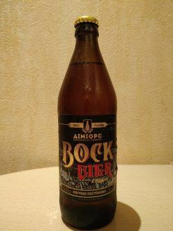 BockBier в стеклянной бутылке из Мелитополя